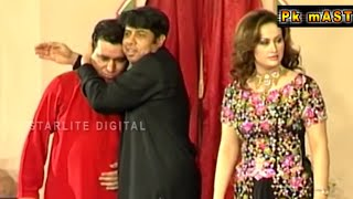 Best Of Nasir Chinyuti and Nargis New Stage Drama Full Comedy Funny Clip | Pk Mast