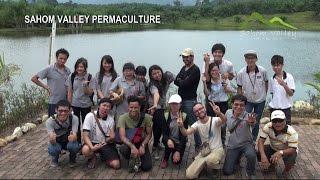 Kampar Malaysia  city photos : Resort Perak Resort Sahom Valley Permaculture Kampar Perak Malaysia