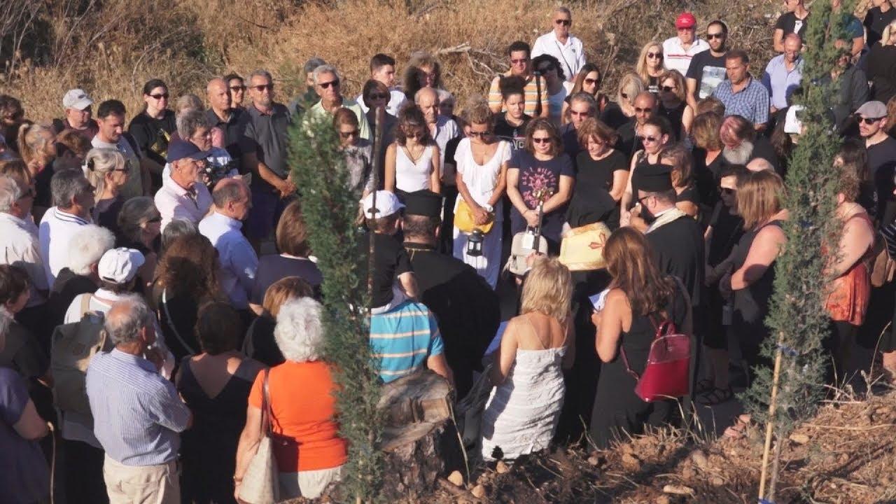 Επιμνημόσυνη δέηση για τα 102 θύματα της εθνικής τραγωδίας, στο Μάτι