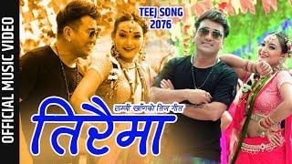 Tiraima - Shreedhar Adhikari & Manju Jyoti Pandey