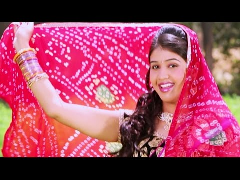 Marwari film song from film - Mayad Thari Chidakali