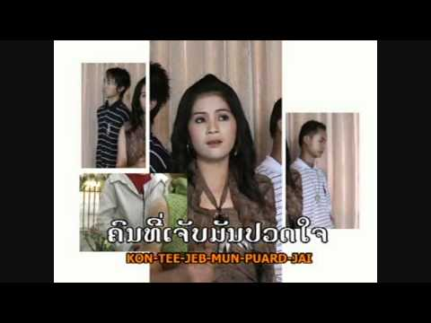 Video LAO POP - L ZONE - ຄອຍ download in MP3, 3GP, MP4, WEBM, AVI, FLV January 2017