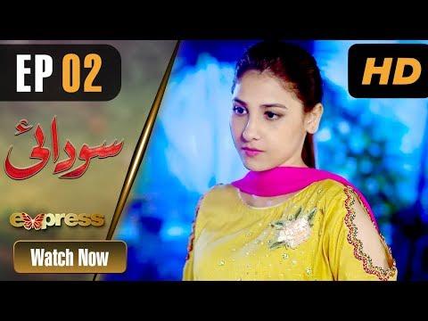 Pakistani Drama   Sodai - Episode 2   Express Entertainment Dramas   Hina Altaf, Asad Siddiqui