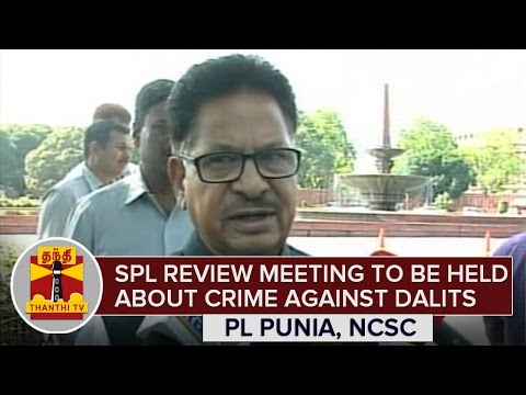 We-plan-to-hold-a-special-Review-Meeting-about-crime-against-Dalits
