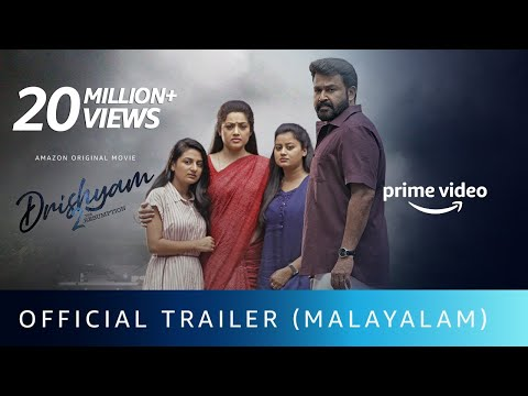 மோகன் லாலின் நடிப்பில் திரிஷ்யம்  2  திரைப்பட  Trailer   Drishyam 2  Official Trailer (Malayalam) | Mohanlal | Jeethu Joseph | Amazon Original Movie| Feb 19