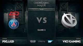 [EN] PSG.LGD vs Vici Gaming, Game 2, The Chongqing Major UB Round 1