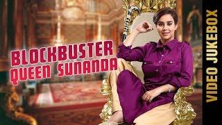 Video SUNANDA - The Blockbuster Queen   Super Hit Songs   Latest Punjabi Songs 2016 MP3, 3GP, MP4, WEBM, AVI, FLV Mei 2019