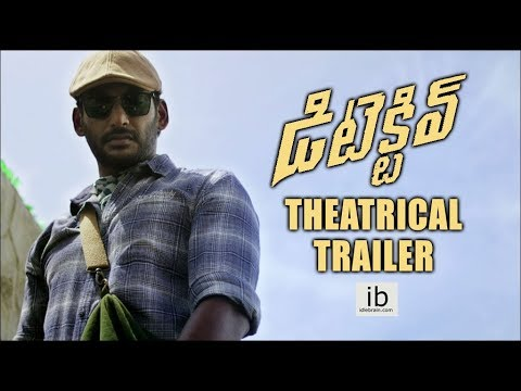 Detective Movie Theatrical Trailer