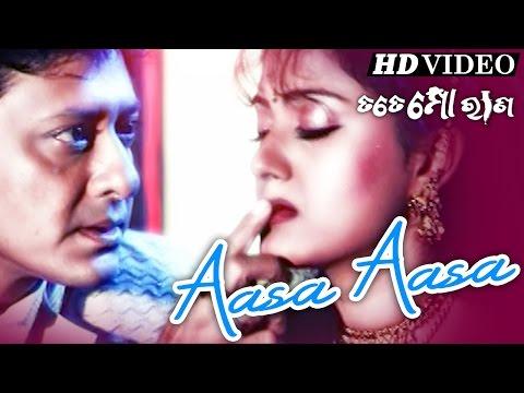 Video AASA AASA | Romantic Film Song I TATE MO RANA I Siddhanta download in MP3, 3GP, MP4, WEBM, AVI, FLV January 2017