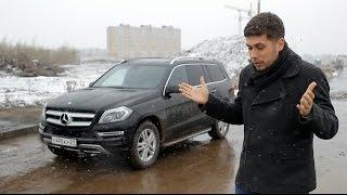 https://vk.com/antonavtoman Добавляйтесь в друзья!) http://www.facebook.com/anton.vorotnikov Ещё полноразмерные...