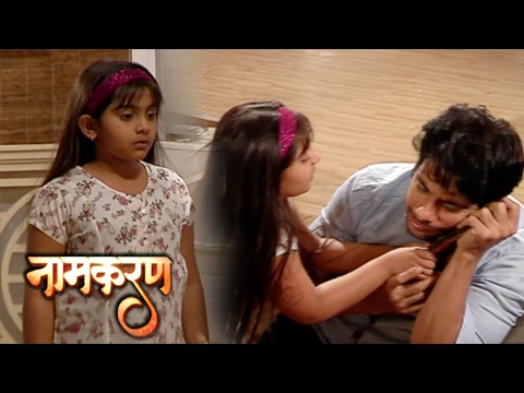 Avni SLAPS Her Drunk Father | नामकरण |