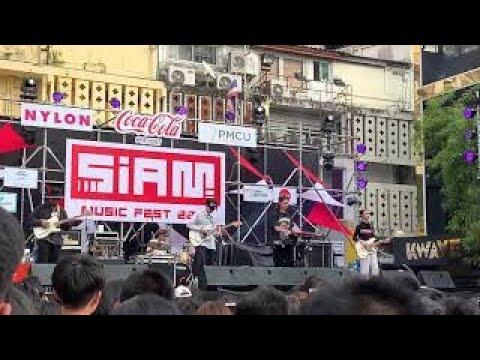 ลา ลา ลา (La La La) - Dept live at #SiamMusicFest #SiamMusicFest2019