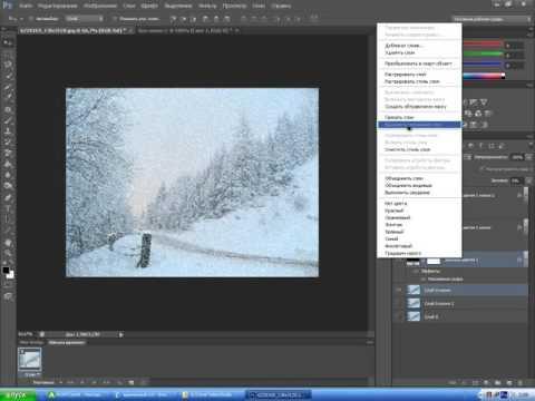 Фотошоп. Анимация В Фотошопе. Эффекты В Фотошопе. Снег смотреть видео года, хит на портале ВидеоСПарк.рф