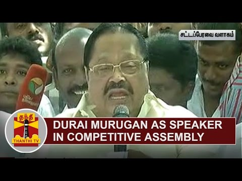 Durai-Murugan-as-Assembly-Speaker-in-DMKs-Competitive-Assembly-Session-Thanthi-TV