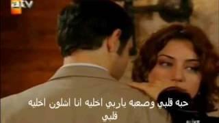 اغنية احمد برهان لقيته مسلسل عليا