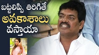 Video MAA President Sivaji Raja Fires On Sri Reddy | MAA Association Press Meet Against Sri Reddy Issue MP3, 3GP, MP4, WEBM, AVI, FLV Mei 2018