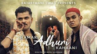 Nonton Hamari Adhuri Kahaani   Short Film   Trailer   Garvit Pandey   Mayank Mishra   Rajasthani Swag Film Subtitle Indonesia Streaming Movie Download