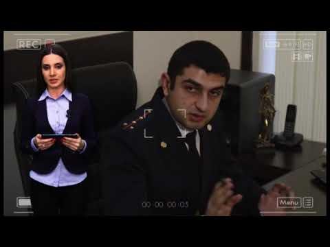 Ուսումնական ֆիլմաշար. Հարցաքննության տակտիկական առանձնահատկությունները. Հարցաքննությունների տեսաձայնագրում (տեսանյութ. մաս 2)