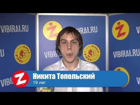 Никита Топольский, 19 лет