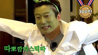 (ENG/SPA/IND) [#NJTTW] Soo Geun Wrong Answers | #CompilationZip | #Diggle