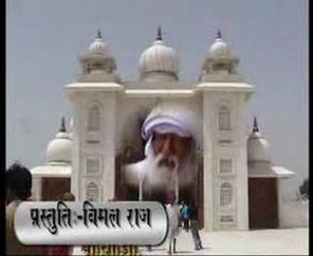 Video Jai Gurudev - Bhajan download in MP3, 3GP, MP4, WEBM, AVI, FLV January 2017