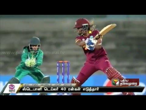 Womens-T20-World-Cup-2016-PAK-W-vs-WI-W-WIW-win-by-5-runs