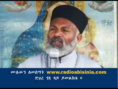 Memehir Girma with Radio Abisinia__.mp4