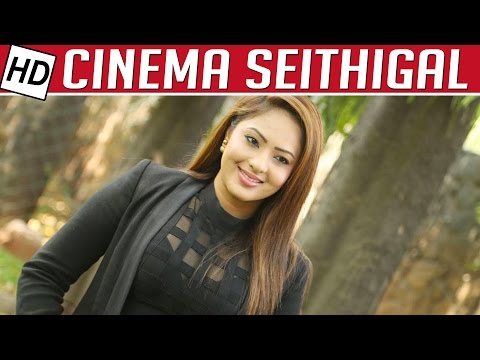 7-Natkal-was-scripted-in-a-year-before-production-Nikesha-Patel-Cinema-Seithigal
