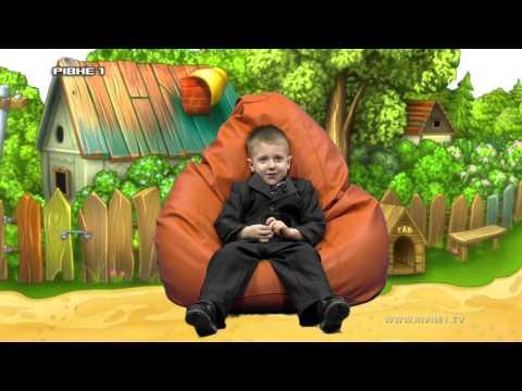 """Дитяча телестудія """"Рівне 1"""" [210-й випуск]"""