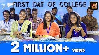 Video First Day Of College | Random Videos #2 | Black Sheep MP3, 3GP, MP4, WEBM, AVI, FLV Januari 2019