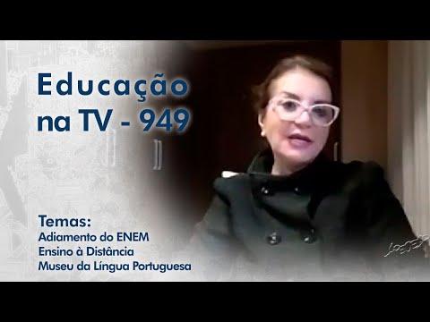 Adiamento do ENEM   EAD   Museu da Língua Portuguesa