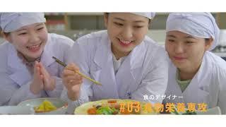 桜の聖母短期大学 テレビCMオープンキャンパス編