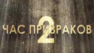 ПРОКАТ В РОССИИ: КИНОЛОГИСТИКА С 16.10.14 kinologistikashow@gmail.com http://www.facebook.com/groups/kinologistika http://vk.com/kinologistika https://twitte...