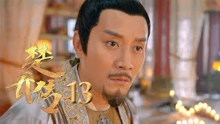 Nonton           Princess Agents 13 Eng Sub                                                            Film Subtitle Indonesia Streaming Movie Download