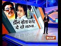 Suspected Pakistans ISI agent arrested by the Delhi Police for blackmailing Lady Colonel - Video