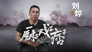 Nonton Special Feature of THE CHEF THE ACTOR THE SCOUNDREL - Liu Ye Film Subtitle Indonesia Streaming Movie Download