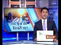 Chhath Puja: Devotees Pay Homage To Sun God At Ghats In Delhi, Patna and Mumbai - Video