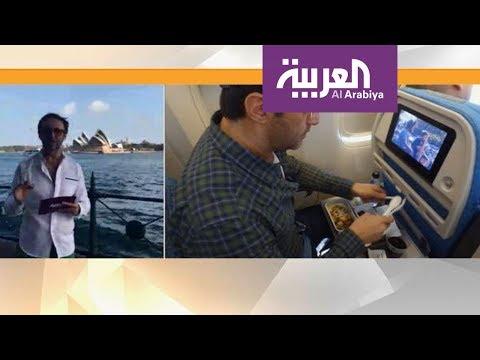 العرب اليوم - شاهد: من غرب العالم إلى شرقه في 24 ساعة