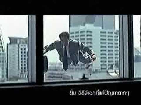 Singha light – A Thai Beer A Light Beer(commercial)