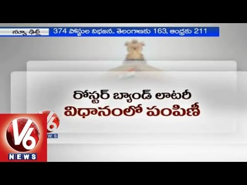 IAS IPS  IFS segregation between AP  Telangana completed by Roster band lottery