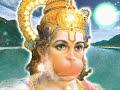 Hanuman Amritvani 2