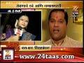 ZEE24TAAS : Channel Katta- Vivha Bandhan Bye Bye, Last Episode