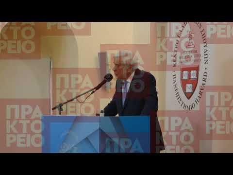 Ο Πρόεδρος της Δημοκρατίας Προκόπης Παυλόπουλος μίλησε σε εκδήλωση στο Βουλευτικό