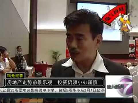 NTV 7: 2011年马来西亚房地产市场趋势