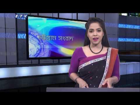 06 pm News || সন্ধ্যা ৬টার সংবাদ || 09 July 2020 || ETV News