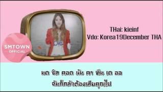 Download Lagu [Thai Sub] BoA 보아_Who Are You (Feat. 개코) Mp3