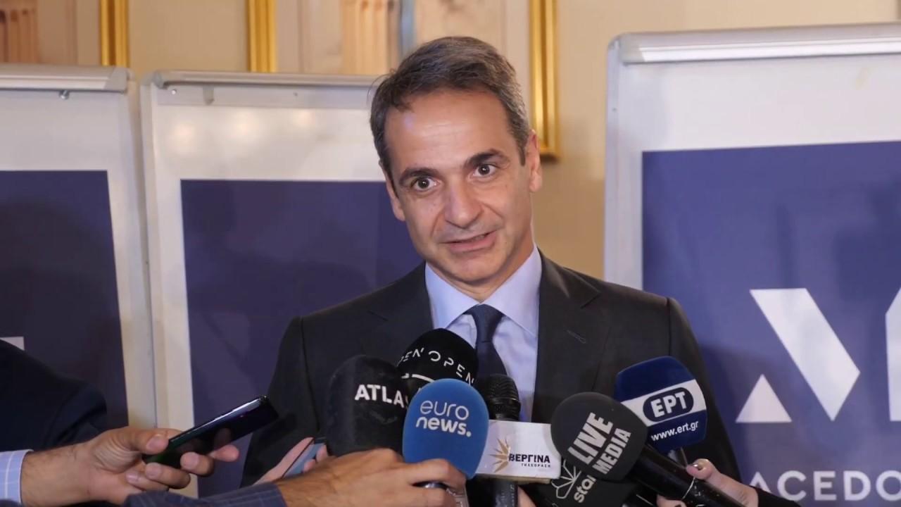 Δήλωση Κ. Μητσοτάκη μετά την παρουσίαση του εμπορικού σήματος των Μακεδονικών προϊόντων