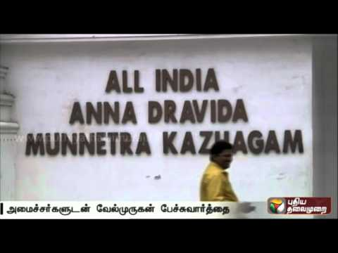 ADMK-beguns-the-talk-of-constituency-distribution-for-TN-Assembly-Election