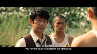 Nonton 2014                  Kano Kano Film Subtitle Indonesia Streaming Movie Download