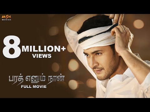 Bharath Ennum Naan Tamil Full HD Movie with English Subtitles | Mahesh Babu, Kiara Advani